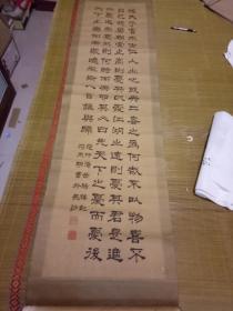 湖南书法家 诗人   符东明 书法