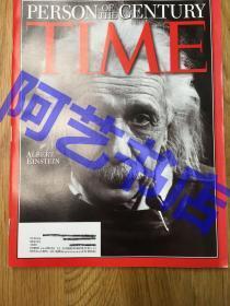 """【现货】时代周刊杂志 Time Magazine, 1999年,封面 """" 20世纪最重要的人物评选 - 爱因斯坦"""",珍贵史料!"""