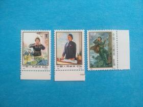 编63-65 中国妇女 边纸 1套(新邮票)
