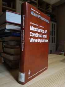 Mechanics of Continua and Wave Dynamics (Springer Series on Wave Phenomena)  连续介质力学与波动力学