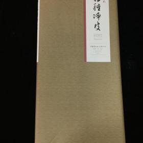 """安徽宣城""""红星""""宣纸一刀 尺寸69*138CM 原包装100张,特种净皮四尺单!!!"""