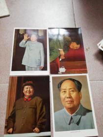 明信片: 我们的伟大领袖毛主席(英法西) 5张加4残张