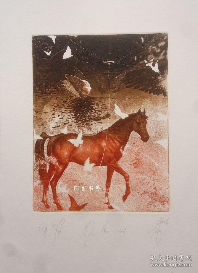 《在路上》套印酸刻铜版画保加利亚版画家彼特·维利科夫Peter Velikov