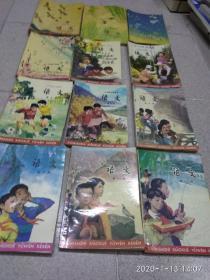 六年制小学课本语文(第1-12册)全套合售实物图