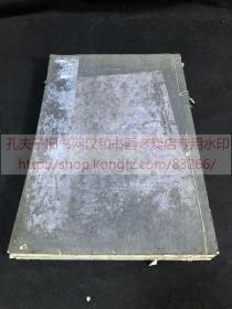 最低价 《 ·154 铁笛倒吹》佛教古籍佛教掌故  明治八1875年和刻本 皮纸原装二册全