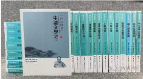 钱基博集,23册合售