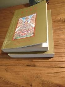 【佛教文献】当代汉译佛学著作!插图多多:《掌中解脱》(第一、二集 )全2册合售