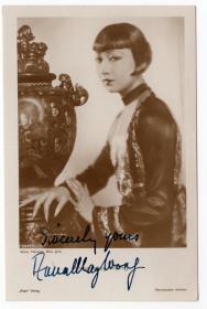 好莱坞首位华裔影星 传奇女星 黄柳霜 ANNA MAY WONG 1930年代亲笔签名明信片