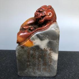 珍藏篆刻家齐白石作寿山芙蓉石鳌龙献瑞印章