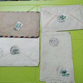 六十年代实寄封(均有信札)普 面值小4分