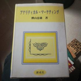 日文版,数学方面的书 具体书名见图