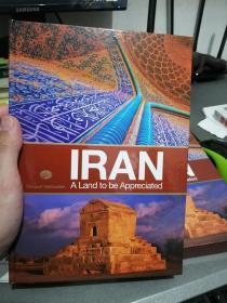 伊朗 IRAN  a land to be appreciated