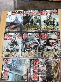 战舰009+闪电战 038+044+046+047+048+052+053共八册合售