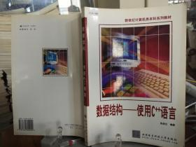 计算机操作系统教程(第2版)