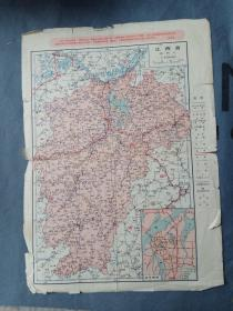 1966年带毛主席语录的江西省地图,小尺寸16开