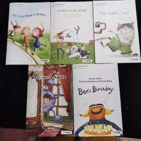 Hello Library1A 全套5本英语绘本  学而思英语分极阅读体系 全新库存书
