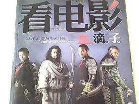���靛奖2012骞寸��23�� �荤��533��