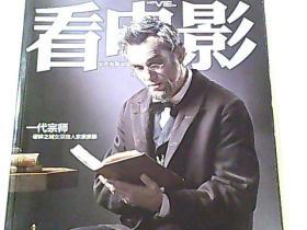���靛奖2013骞寸��2�� �荤��537��