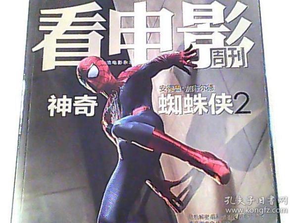 ���靛奖 2013骞寸��23��