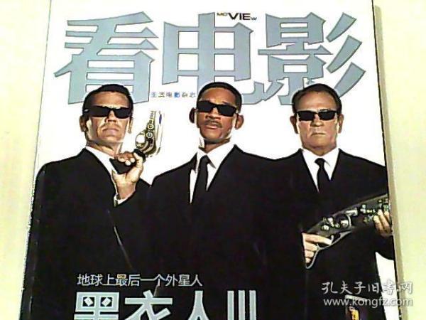 ���靛奖 2012骞寸��8��