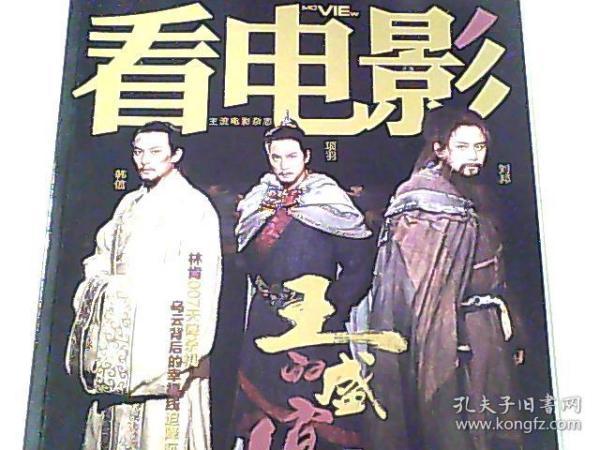 ���靛奖2012骞寸��21�� �荤��530��