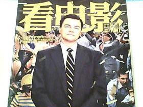���靛奖 2013骞寸��30��