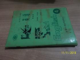 磁带:初级中学课本 英语 第四册