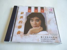 韩宝仪CD:错误的恋曲