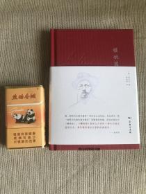 作者签名 樱桃园  已故著名翻译家童道明签名  孔网唯一