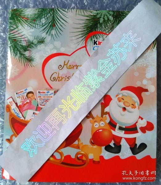 圣诞贺卡  健达巧克力贺卡 立体贺卡