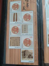 中国古代书信文化