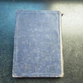 原色千种 续昆虫图谱   日文版 (昭和19年)1944年