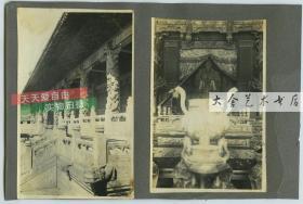 民国山东曲阜孔庙大成殿,大成殿内供奉的孔子像和牌位,北京雍和宫铜香炉,佛像,老照片共计四张