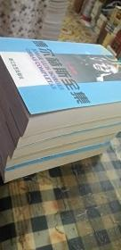 博尔赫斯全集  (5卷本) 品相看描述