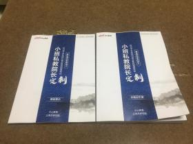 中公教育2019半年四川省公务员招录考试面试学员专用讲义