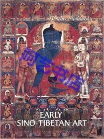 早期汉藏艺术 永宣佛像研究 第二版 Early Sino-Tibetan Art