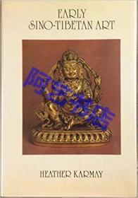 早期汉藏艺术 永宣佛像研究 1975年 一版 Early Sino-Tibetan Art