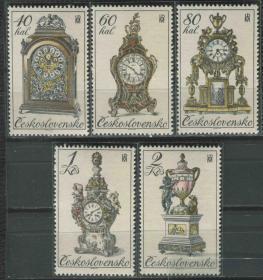 捷克斯洛伐克邮票 1979年 十八世纪钟表 雕刻版 5全新