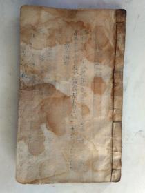 明清时期手抄药方古籍大开本一厚册。是书用纸精良,书法秀美。录治疗肝病、食道癌、肝腹水、各种疮癣、中风、中风后遗症等等成方、秘方。非常不错的老中医手抄。