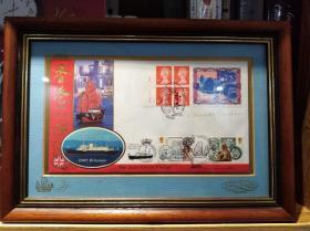 1997香港回归纪念封,限量100件,编号9,与末代港督彭定康乘坐的皇家游艇'不列颠号'一起返回英国,并由'铁娘子'撒切尔夫人签名,已装框,带证书