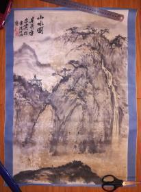 旧藏金陵名家山水一幅,八十年代原裱镜片