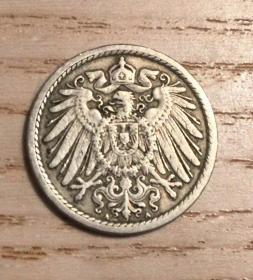德意志帝国1906年5芬尼硬币(鄙视刷屏卖假币的)