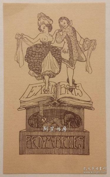德国早期线刻版藏书票书上裸女与绅士