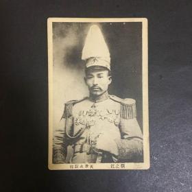 国民革命军陆军上将张之江老照片一枚
