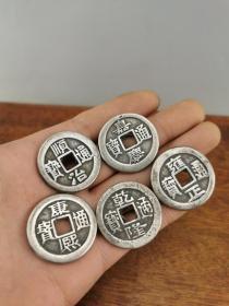 铜器全部亏本处理当工艺品卖A8370