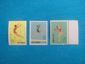 T1 体操 3枚 (新邮票)