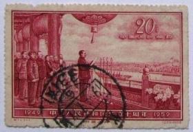 纪71,毛主席在开国大典上全套盖北京33局邮戳(西单支局)--早期全套文革前邮票甩卖--实物拍照--永远保真--罕见