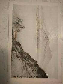 300。老画片50年代。之江清秋。张石园作。15*9.5cm