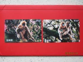 磁卡田村卡:湖北金丝猴 EHBD13 [新卡 2张全]