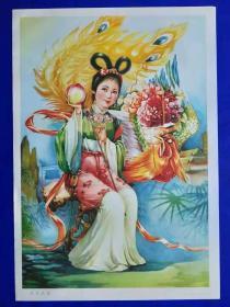 85年年画,弄玉吹箫,吉林人民出版社出版